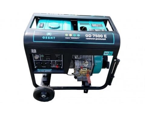 Дизельный генератор (электростанция) Gesht GD7500E