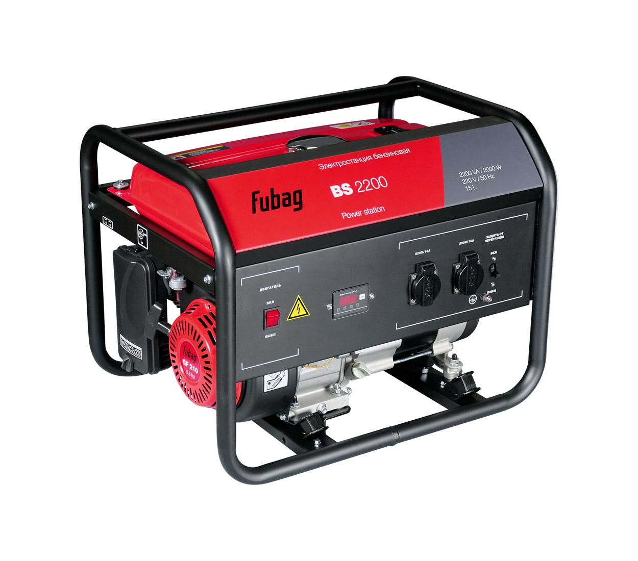 Бензиновый генератор (Бензогенератор) FUBAG BS 2200